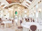 Банкетный зал Летний дворец