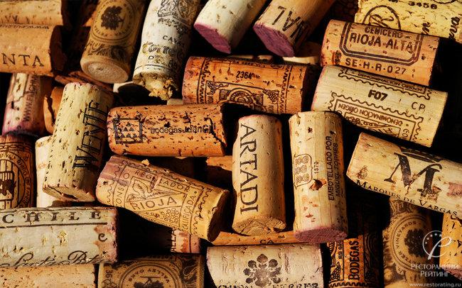 В городе пройдет фестиваль винных баров