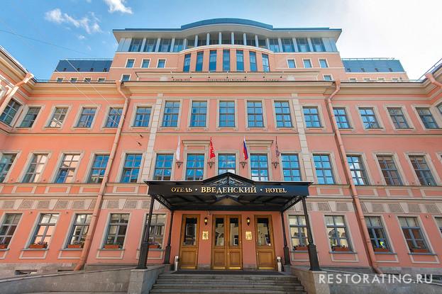 банкетный зал «Банкетные залы отеля «Введенский»», Санкт-Петербург: отель «Введенский»