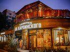 Ресторан Таверна на Карпинского