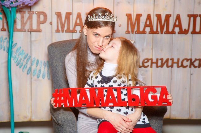 Мамаlыgа: «Миссис Мама» — 2017