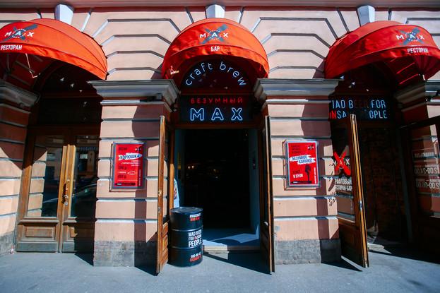 ресторан «Mad Max», Санкт-Петербург
