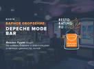 Барное оборзение: Depeche Mode bar