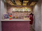 кейтеринг «Culinaryon», Санкт-Петербург: Ресепшн