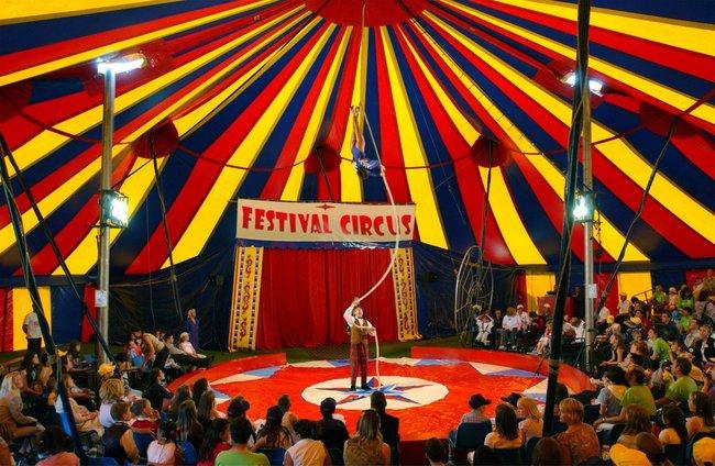 Плюшкин: Рождественский цирк