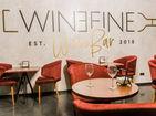 Бар Winefine