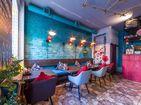 Ресторан Farang Bar