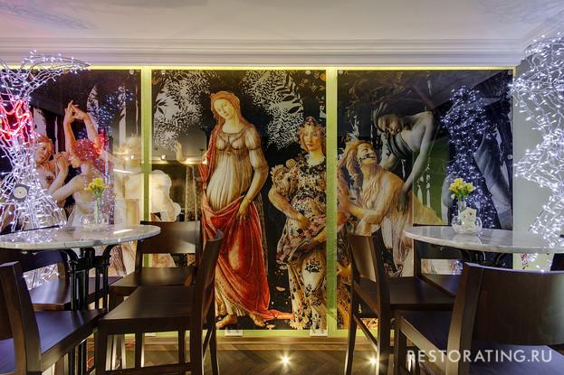 банкетный зал «Люблю: Led Wine Love's», Санкт-Петербург