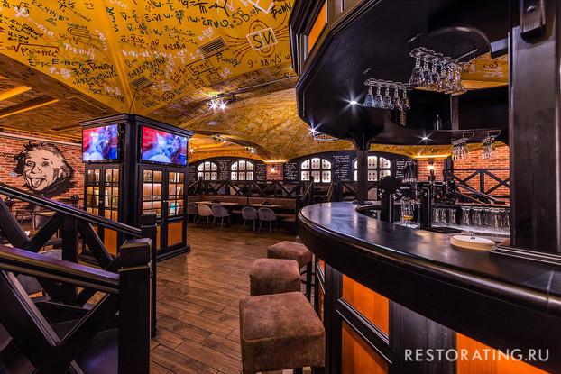 бар «EinStein Bar», Санкт-Петербург