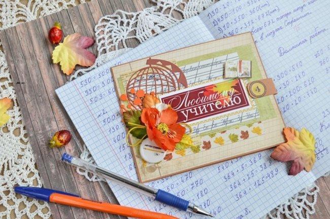 Katyusha: Детский праздник