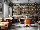 Ресторан Arancino