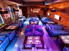 ресторан Look Lounge