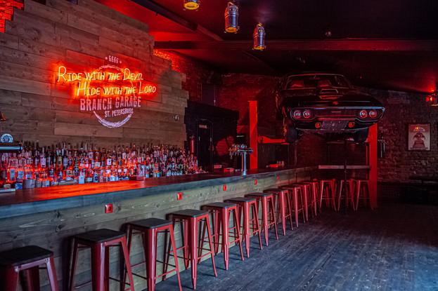 бар «Branch Garage», Санкт-Петербург