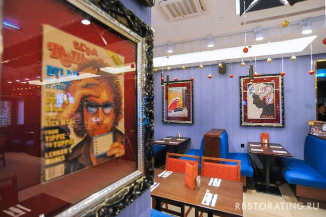 Hard Rock Cafe: Хэллоуин «Жуткий Голливуд»