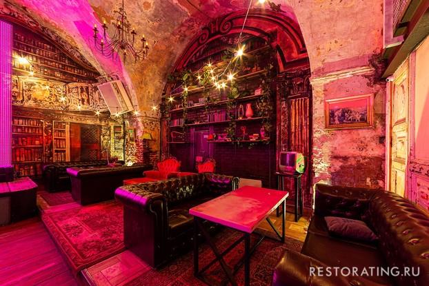 бар «History», Санкт-Петербург